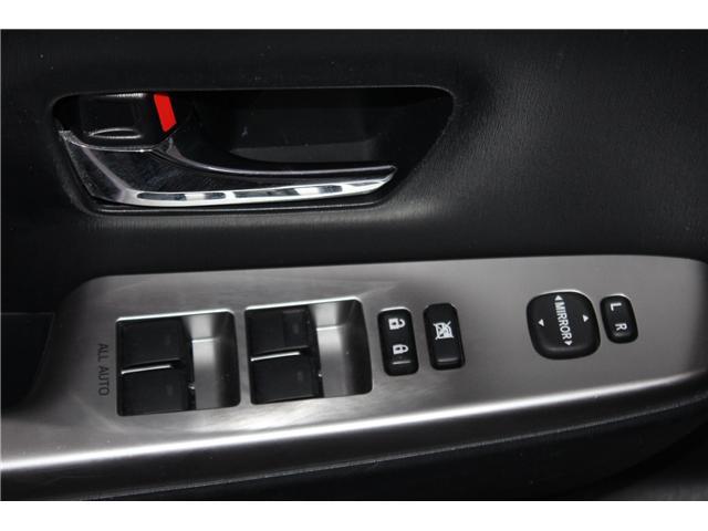 2015 Toyota Prius v Base (Stk: 298018S) in Markham - Image 6 of 25