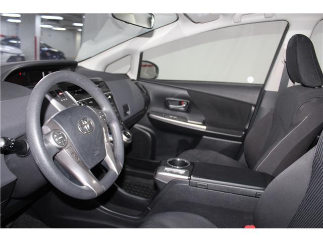 2015 Toyota Prius v Base (Stk: 298018S) in Markham - Image 7 of 25