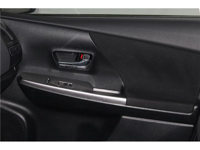 2015 Toyota Prius v Base (Stk: 298018S) in Markham - Image 15 of 25