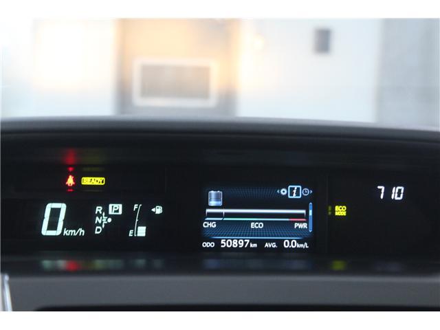 2015 Toyota Prius v Base (Stk: 298018S) in Markham - Image 13 of 25