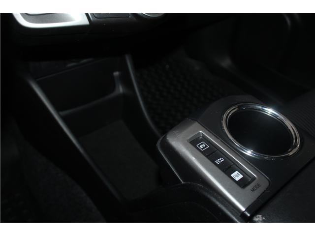 2015 Toyota Prius v Base (Stk: 298018S) in Markham - Image 14 of 25
