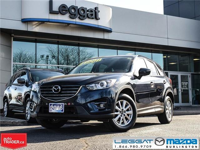 2016 Mazda CX-5 GS- MOONROOF, AWD, HEATED SEATS,REAR CAMERA (Stk: 1815) in Burlington - Image 1 of 25