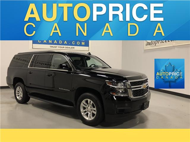 2019 Chevrolet Suburban LS (Stk: D0140) in Mississauga - Image 1 of 29