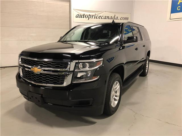 2019 Chevrolet Suburban LS (Stk: D0140) in Mississauga - Image 3 of 29