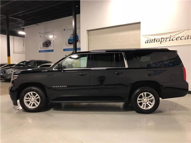 2019 Chevrolet Suburban LS (Stk: D0140) in Mississauga - Image 4 of 29