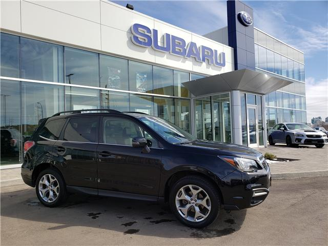 2017 Subaru Forester 2.5i Limited (Stk: 14868AS) in Thunder Bay - Image 1 of 5
