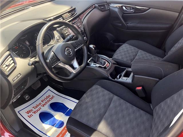 2017 Nissan Qashqai SV (Stk: 026466) in Toronto - Image 8 of 14