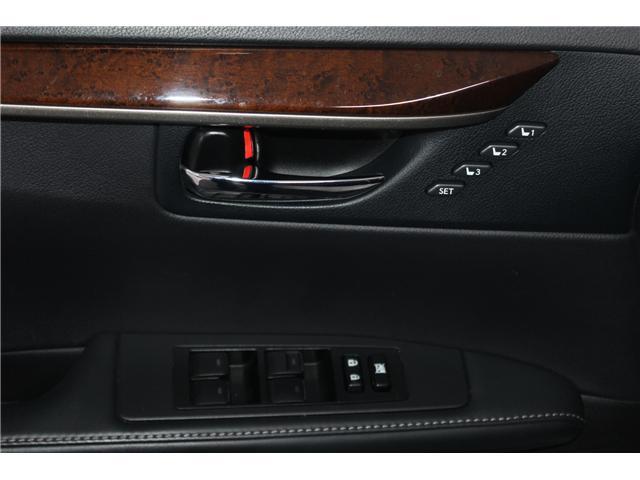 2013 Lexus ES 300h Base (Stk: 298079S) in Markham - Image 6 of 26