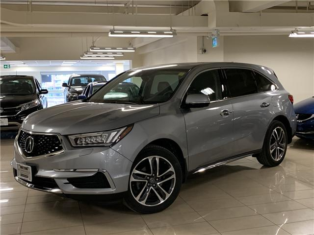 2017 Acura MDX Navigation Package (Stk: M12650A) in Toronto - Image 1 of 30