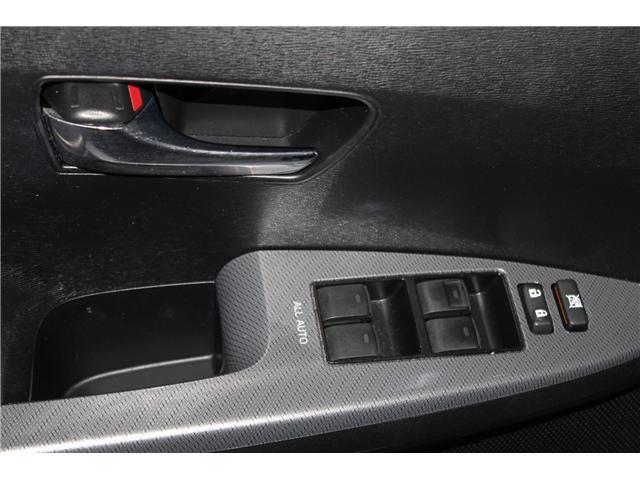 2015 Toyota Venza Base (Stk: 298070S) in Markham - Image 6 of 27