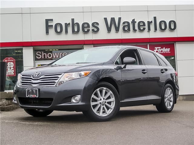 Used Cars Waterloo >> Used Cars Suvs Trucks For Sale In Waterloo Forbes