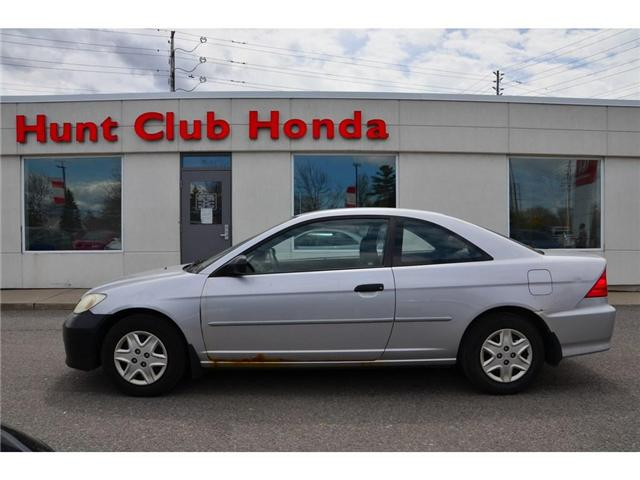 2005 Honda Civic  (Stk: Z00265A) in Gloucester - Image 1 of 17