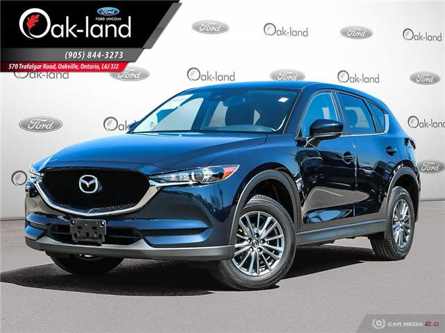 2017 Mazda CX-5 GS (Stk: 9T445A) in Oakville - Image 1 of 26