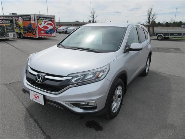 2016 Honda CR-V SE (Stk: K14410A) in Ottawa - Image 1 of 20