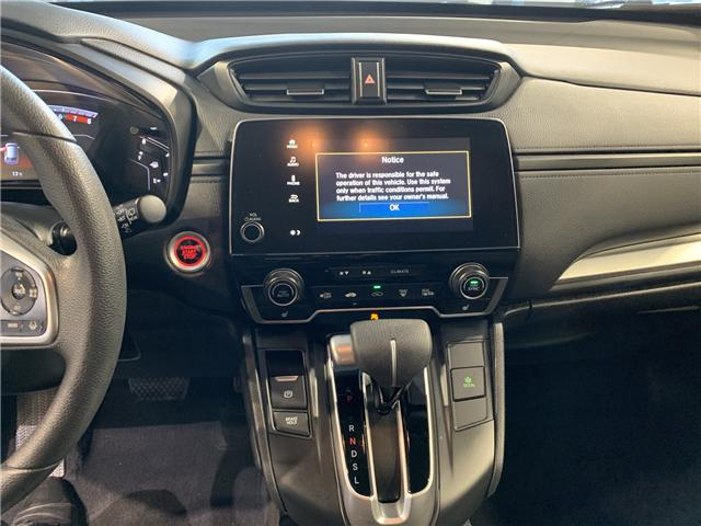 2017 Honda CR-V LX (Stk: 16138A) in North York - Image 14 of 15