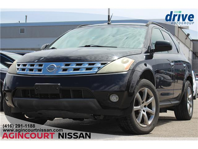 2004 Nissan Murano SE (Stk: KN121471A) in Scarborough - Image 1 of 7