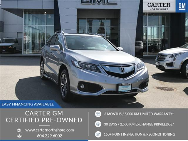 2017 Acura RDX Elite (Stk: 9TR88751) in North Vancouver - Image 1 of 28