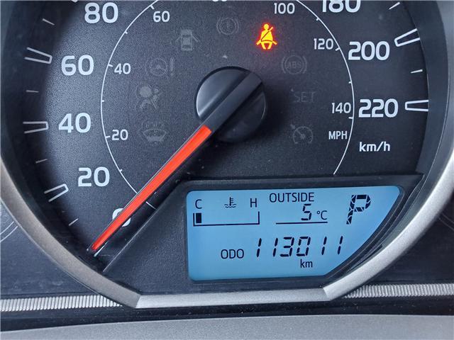 2014 Toyota RAV4 XLE (Stk: P1561) in Saskatoon - Image 25 of 25