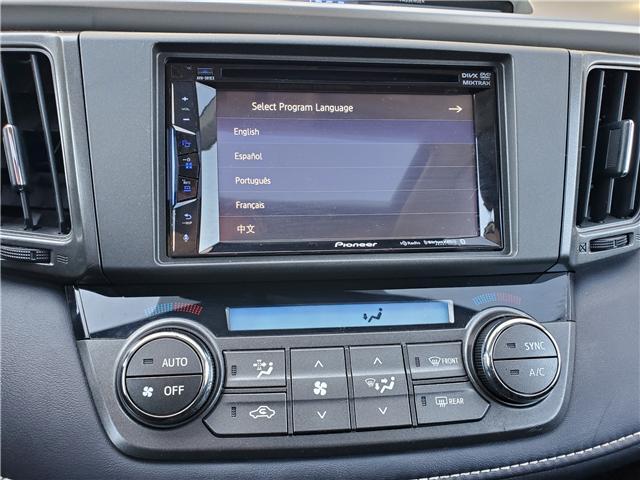 2014 Toyota RAV4 XLE (Stk: P1561) in Saskatoon - Image 21 of 25