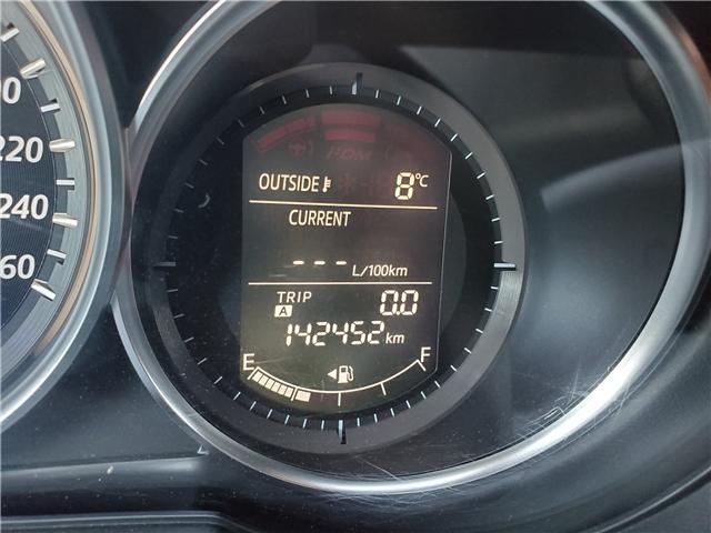 2015 Mazda CX-5 GT (Stk: N1540) in Saskatoon - Image 26 of 26