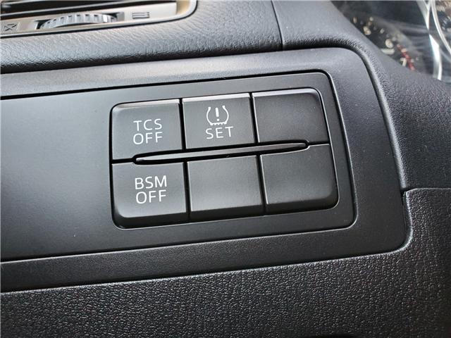 2015 Mazda CX-5 GT (Stk: N1540) in Saskatoon - Image 24 of 26
