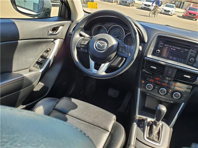 2015 Mazda CX-5 GT (Stk: N1540) in Saskatoon - Image 16 of 26