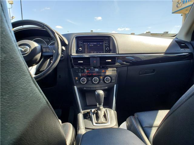 2015 Mazda CX-5 GT (Stk: N1540) in Saskatoon - Image 19 of 26