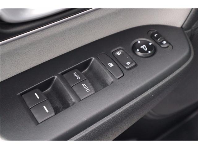2017 Honda CR-V EX (Stk: 219390A) in Huntsville - Image 17 of 34