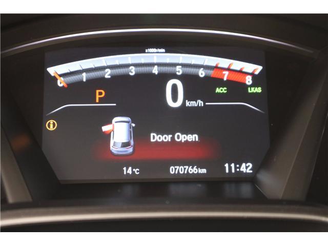 2017 Honda CR-V EX (Stk: 219390A) in Huntsville - Image 21 of 34