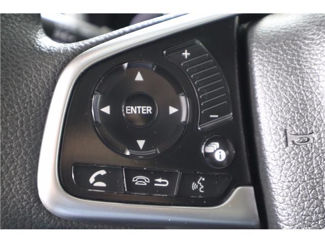 2017 Honda CR-V EX (Stk: 219390A) in Huntsville - Image 22 of 34