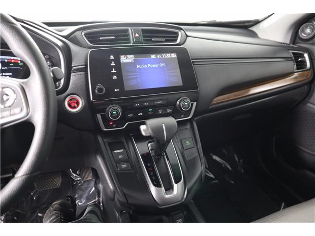 2017 Honda CR-V EX (Stk: 219390A) in Huntsville - Image 25 of 34