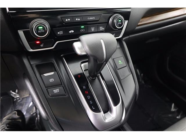 2017 Honda CR-V EX (Stk: 219390A) in Huntsville - Image 28 of 34