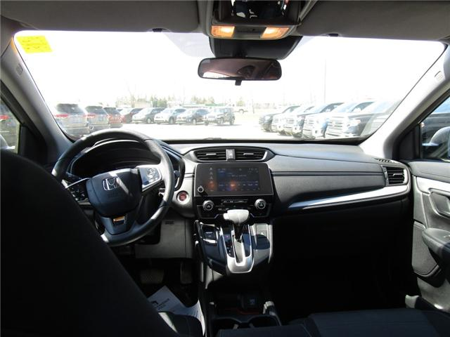 2017 Honda CR-V LX (Stk: 1991341 ) in Moose Jaw - Image 13 of 35