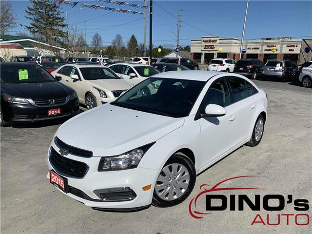2015 Chevrolet Cruze 1LT (Stk: 192218) in Orleans - Image 1 of 23
