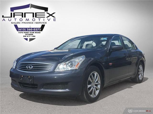 2009 Infiniti G37x Luxury (Stk: 19160) in Ottawa - Image 1 of 24