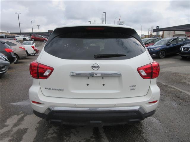 2019 Nissan Pathfinder SV Tech (Stk: 8946) in Okotoks - Image 23 of 25