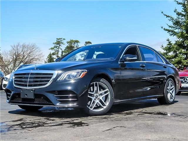 2019 Mercedes-Benz S-Class Base (Stk: 39038) in Kitchener - Image 2 of 20