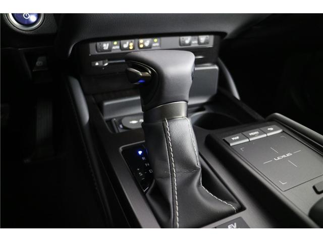 2019 Lexus ES 300h Base (Stk: 296980) in Markham - Image 16 of 26