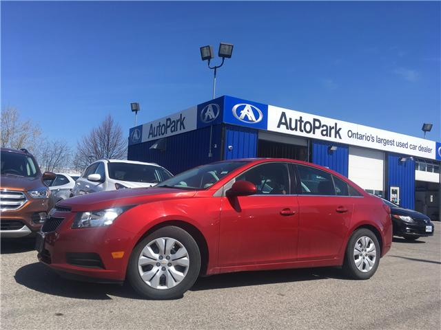 2014 Chevrolet Cruze 1LT (Stk: 14-76445) in Georgetown - Image 1 of 21