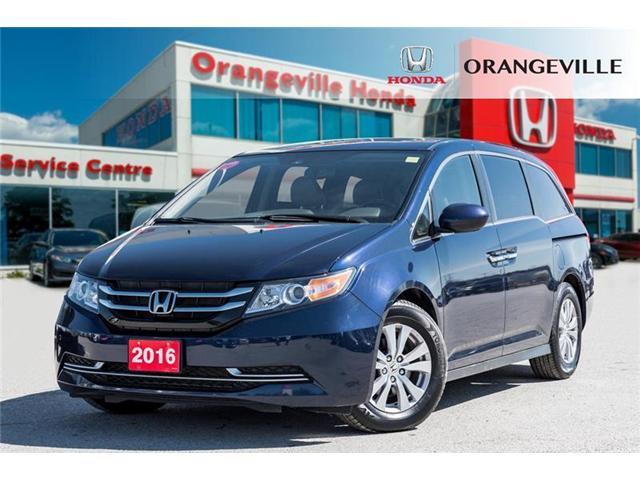 2016 Honda Odyssey EX-L (Stk: U3141) in Orangeville - Image 1 of 20