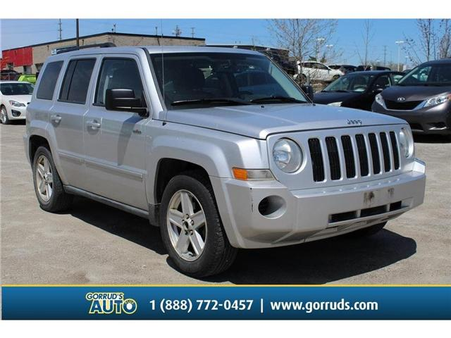 2010 Jeep Patriot Sport/North (Stk: 507406) in Milton - Image 1 of 14