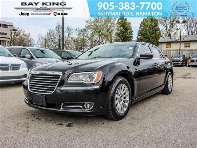 2012 Chrysler 300 Touring (Stk: 197058B) in Hamilton - Image 1 of 22