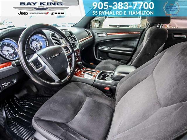 2012 Chrysler 300 Touring (Stk: 197058B) in Hamilton - Image 4 of 22