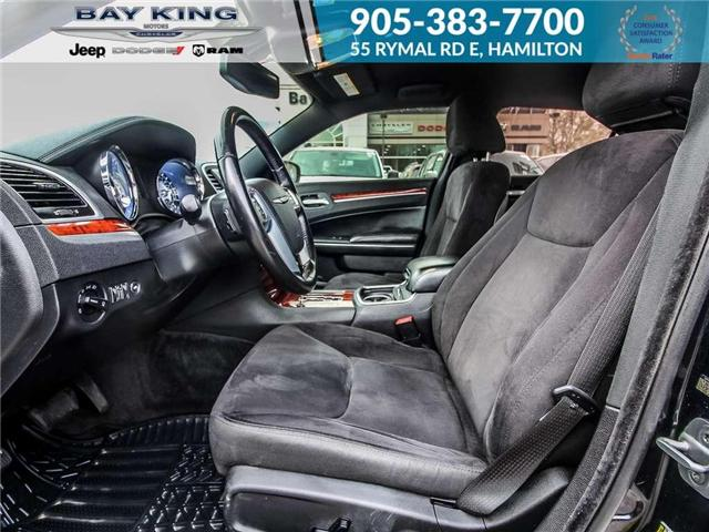 2012 Chrysler 300 Touring (Stk: 197058B) in Hamilton - Image 6 of 22