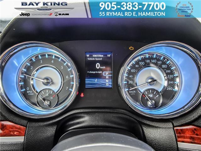 2012 Chrysler 300 Touring (Stk: 197058B) in Hamilton - Image 8 of 22