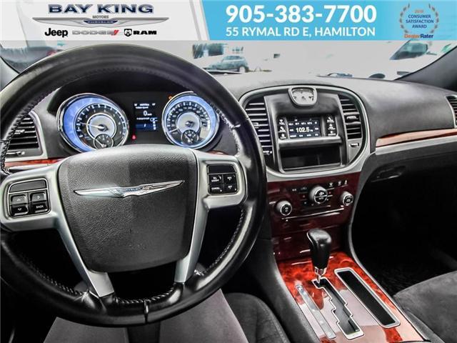 2012 Chrysler 300 Touring (Stk: 197058B) in Hamilton - Image 9 of 22