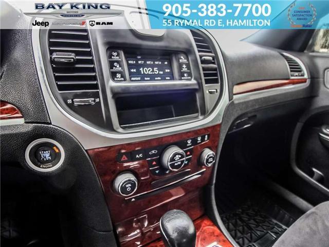 2012 Chrysler 300 Touring (Stk: 197058B) in Hamilton - Image 10 of 22