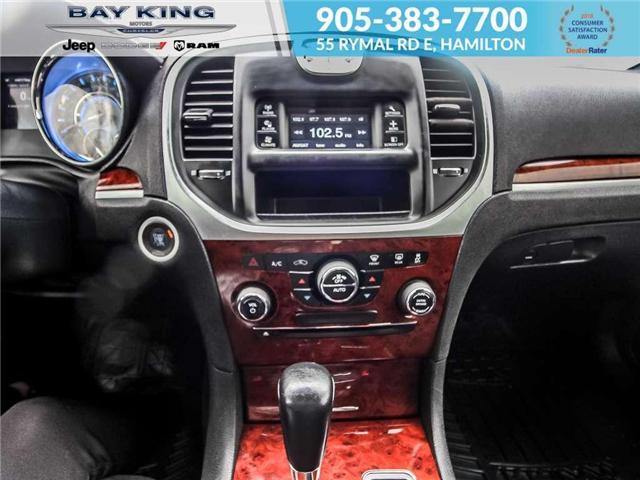 2012 Chrysler 300 Touring (Stk: 197058B) in Hamilton - Image 11 of 22