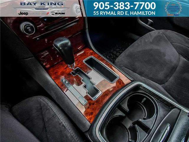 2012 Chrysler 300 Touring (Stk: 197058B) in Hamilton - Image 12 of 22