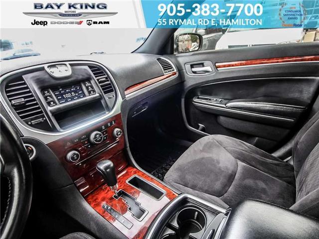 2012 Chrysler 300 Touring (Stk: 197058B) in Hamilton - Image 13 of 22